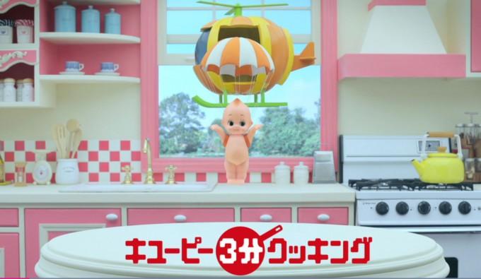 【日本テレビ】キューピー3分クッキング